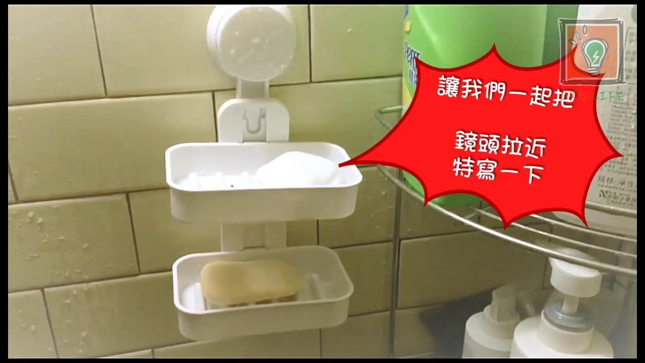 Kitchen Soap Caddy Compact Appliances Org Sd0677 雙層吸盤設計肥皂盒香皂盒肥皂盤置物架收納架置物盒收納盒 雙層吸盤設計肥皂盒香皂盒肥皂盤置物架收納架置物盒收納盒浴室廚房用品菜瓜布