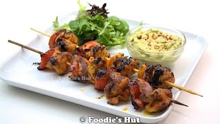 GRILLED CHICKEN TIKKA KABAB (cooked on Indoor   Grillpan)  - Recipe by Foodie&#39s Hut #0124
