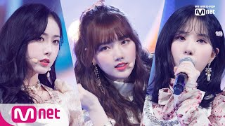 2019 MAMA Nominees Special M COUNTDOWN 191128 EP 644