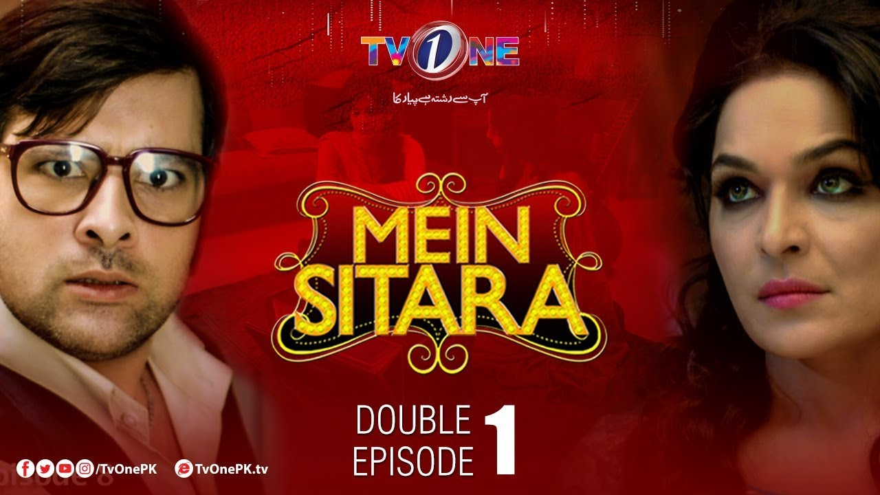 Mein Sitara Double TV One