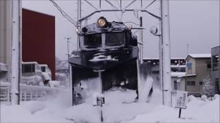 2017年2月21日 弘南鉄道大鰐線・ラッセル走行