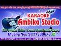 Sajani Sajani Tote Mo Rana Lo Bhul Bujhibuni Odia Karaoke Song