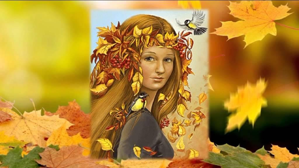 Осень в лесу детская песня скачать 3 бесплатно