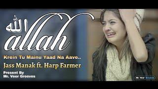 ALLAH : Jass Manak (official Video) New punjabi Sad Song 2019 | Allah Krein Tu Mainu Yaad Na Aave