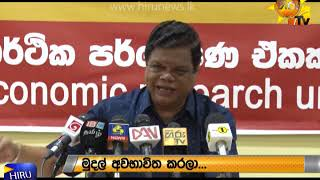 Threatened not only against Anika but also of joint opposition members