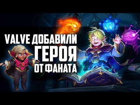 видео: 5 ФАКТОВ О НОВОМ battle pass 2019
