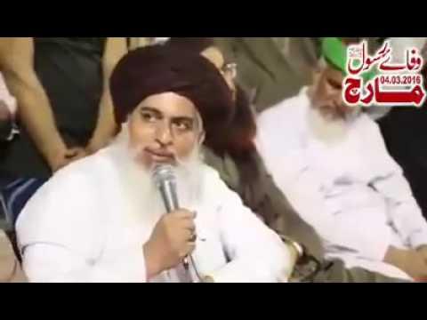 Khadim Rizvi Abusing On Dr Tahir Ul Qadri In Mosque   YouTube
