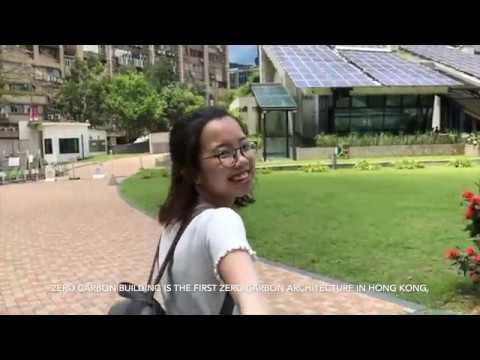 HKIE-CITYU SC UK Delegation 2019 Group 4 Technical Visit(HK) : Zero Carbon  Building