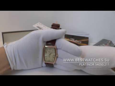 Золотые часы Платинор 54050.211
