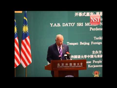 PM officiates the 7th International Conference on Malay Studies 2014: Malaysia-China Relations