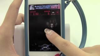 恐怖!こけしの解放 / iPhoneアプリ