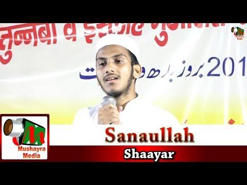 Sanaullah,Jalsa,Dubagga,Lucknow,Seerat Un Nabi,On 24.10.2019