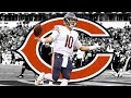 Mitch trubisky glorious ultimate rookie highlights ᴴᴰ mp3
