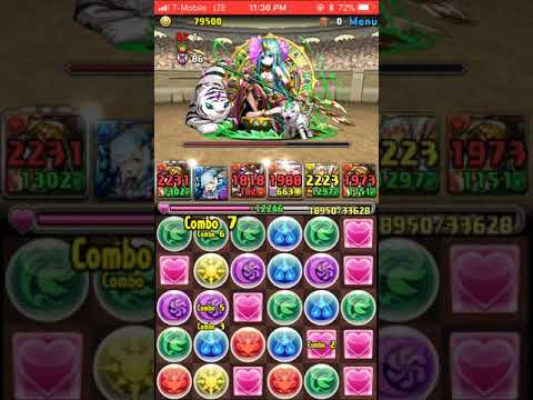 Enra Arena 1 - Puzzle and Dragons [PAD]