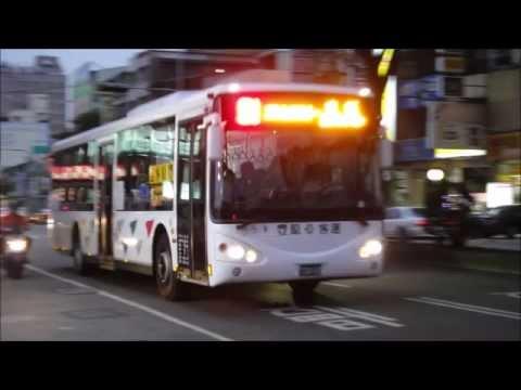 豐原客運51路公車紀行 - YouTube