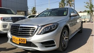 Most Luxurious Car| 2017 Mercedes S Class| Complete Review