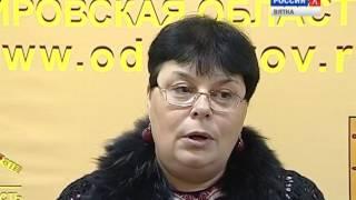 Новости культуры ВЯТКА (07.11.2016)(ГТРК Вятка)