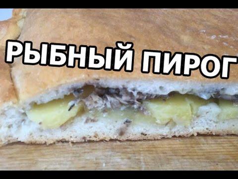 Заливной пирог с картофелем и сайрой рецепт с фото