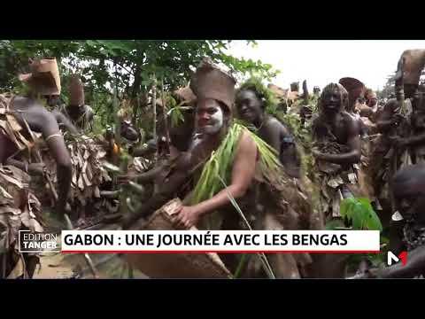 Gabon: une journée avec les bengas