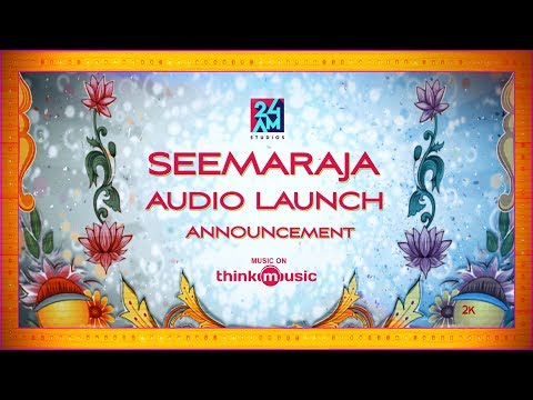 Seemaraja | Audio Launch Announcement | 24AM STUDIOS | Sivakarthikeyan | Samantha | D. Imman