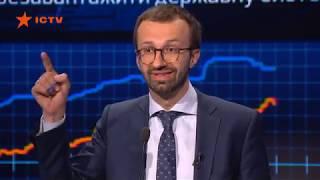Обвинений против врагов и предателей в Украине не существует - Лещенко о доверии к прокуратуре