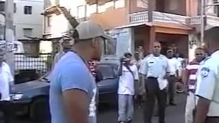 Le Dan Galleta A Amet En Santiago