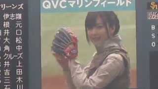 映画版パトレイバーの主人公 真野恵里菜さんの始球式がありました。 捕...