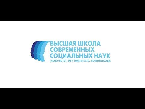 Игорь Ашманов. Социальные сети - орудие информационной войны