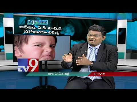 Autism Treatment in Hyderabad, India | Dr  A M Reddy Autism