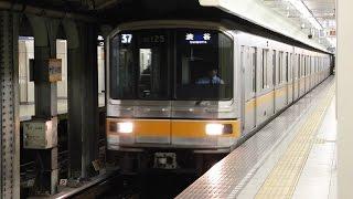 Tokyo Metro - Ginza Line 01 series , Japan