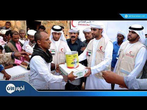 الإمارات تدعم اليمن بـ 4.3 مليار دولار  - نشر قبل 2 ساعة