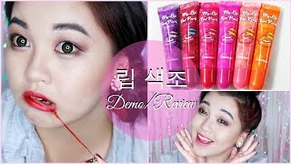 One of heyitsfeiii's most viewed videos: Berrisom 'My Lip Tint Pack' Tattoo 메이컵 리뷰 Demo Review