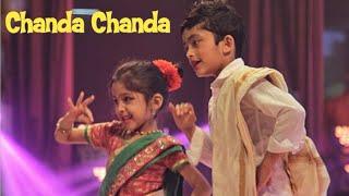 Chanda Chanda nan hendthi   Anjaniputhraa   Kannada kids dance   Ishanvi Hegde, Vishruth Shetty
