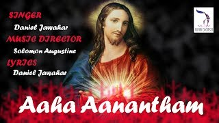 Download Paduvean Vol 2 - Aaha Aanantham | Lyrical  | Daniel Jawahar MP3 song and Music Video