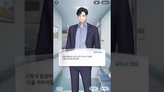 워너비 챌린지 - 몽환정원 New 스토리 (언더독스타 …