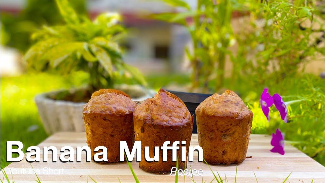 ഇത് കപ്പ് കേക്കല്ലേ ?🤔/muffin/ #shorts #youtubeshorts #pastry #sweet