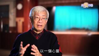 Publication Date: 2014-03-12 | Video Title: 白耀燦:一台好戲