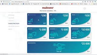 Фьючернет покупка пакетов по майнингу Futuro Coin
