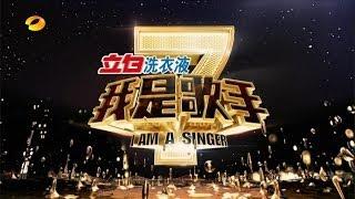 《跨界喜剧王》第二季 第8期 陈德容遭逼婚倒追杨树林 20170916