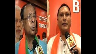 Biplab Mitra and Wilson Champramari attacks TMC after joining BJP