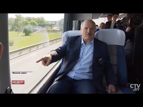 Лукашенко: Надо кое-кого