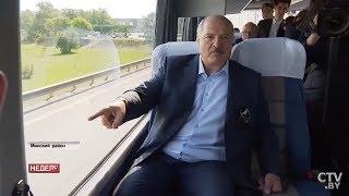 Лукашенко: Надо кое-кого проучить! Изъять эти участки, чтоб неповадно было! / Президент на МКАД
