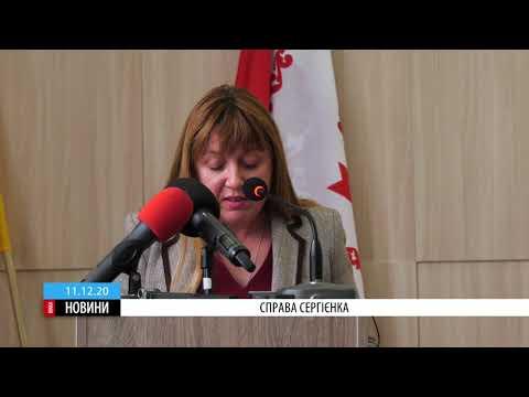 ТРК ВіККА: У міськраді вимагають належного розгляду «справи Сергієнка»