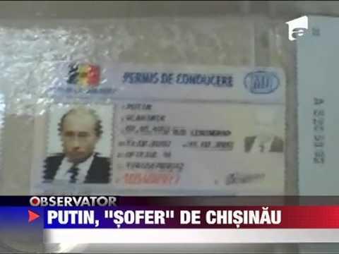 Vladimir Putin sofer in Republica Moldova 23 AUGUST 2011