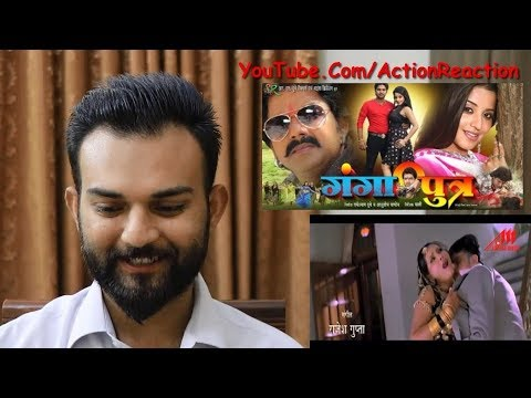 Pakistani Reaction | गंगापुत्र  Gangaputra Trailer | Bhojpuri Movie | Pawan Singh | Monalisa