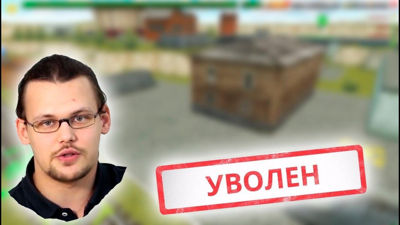 ТАНКИ ОНЛАЙН - ОРЕХА НЕ УВОЛИЛИ - YouTube