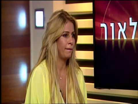 ענבל אור בראיון עם נתנאל סמריק באולפן הטלוויזיה של קונטנטו