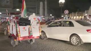 Crowds Celebrate in Erbil Ahead of Kurdish Independence Referendum