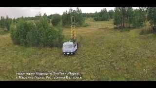 SkyWay! Начались инженерно-геологические изыскания(Мы рады представить Вам видеорепортаж с места главных событий - с ЭкоТехноПарка, где наши специалисты уже..., 2015-07-20T12:22:16.000Z)
