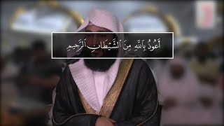 Abdul Rahman Al Ossi. Сура 2 Аль-Бакара (Корова), аяты 258-286